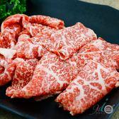 日本嚴選和牛- A5佐賀牛/ 煎炒肉片 200g