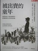 【書寶二手書T7/社會_MSK】被出賣的童年_喬爾‧巴肯
