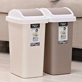 聖誕好物85折 垃圾筒家用衛生間有蓋歐式塑料創意~