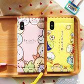 角落生物手機殼-蘋果iphone7plus/8/X 防摔硅膠蘋 提拉米蘇