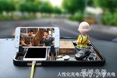 車載手機支架多功能汽車用儀表臺支撐導航座車內硅膠防滑墊通用型 蓓娜衣都