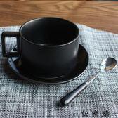 簡約咖啡杯陶瓷馬克杯套裝