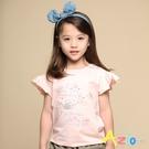 Azio 女童 上衣 手繪兔子印花荷葉邊短袖上衣(粉) Azio Kids 美國派 童裝
