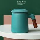 馬克杯陶瓷日式帶蓋過濾辦公室大容量定制logo茶水分離杯子泡茶杯 KP2681快出『小美日記』