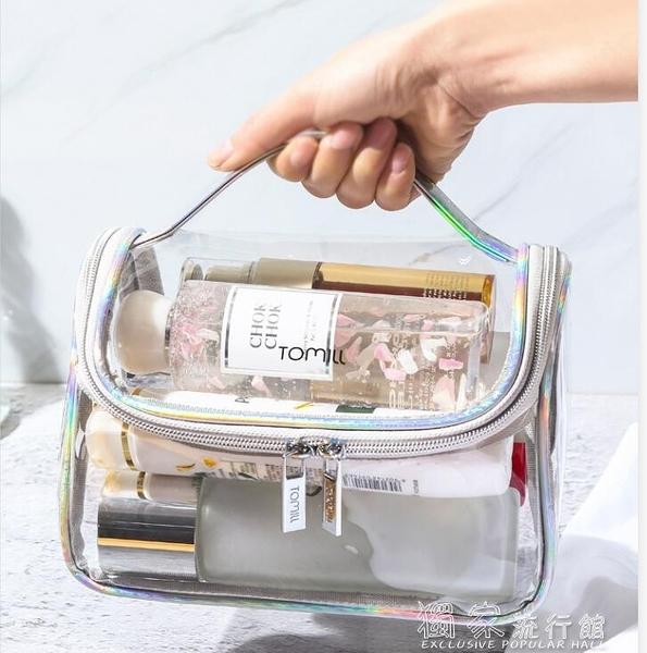 洗漱包化妝包女便攜旅行洗漱包透明大容量風超火化妝品收納包化妝袋 快速出貨