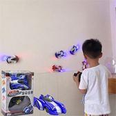 爬墻車遙控汽車玩具男孩賽車吸墻車充電動