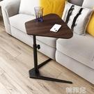 電腦桌 可升降床邊桌簡易小桌子床上筆記本電腦桌c型邊桌可移動沙發書桌 MKS韓菲兒