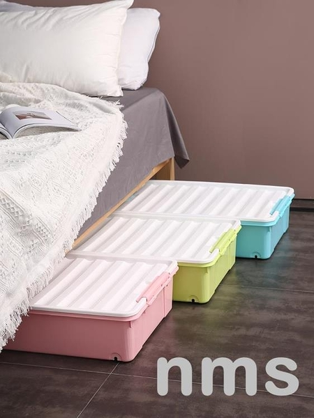 床底收納箱床下抽屜盒子換季衣服底下儲物盒各種收納神器整理箱 NMS