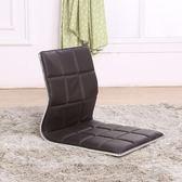 和室椅日式榻榻米椅子無腿飄窗床上實木坐墊靠背懶人PU皮椅沙發jy 7月新款89折爆搶