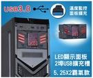 新竹【超人3C】台灣現貨 前置 USB3...