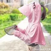冰絲兒童防曬衣女帶帽女童男薄款透氣防紫外線衫服小中大童寶寶 快速出貨