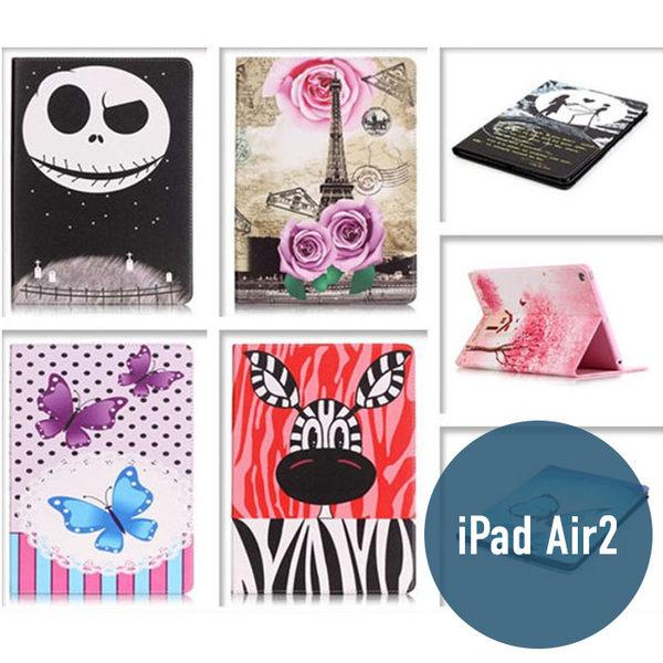 iPad Air 2 / iPad 6 輕薄二折 彩繪卡通 側翻皮套 支架 平板套 平板 皮套 平板殼 保護套