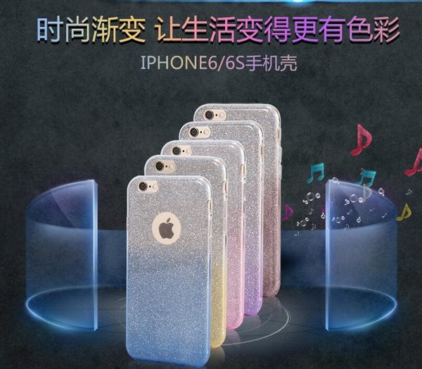 【SZ】s7 edge手機殼 s8 s8 plus漸變閃粉TPU samsung s7手機殼 a7 2016手機殼 a5 2016手機殼