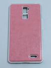 莫凡MOFi OPPO R7 Plus 手機殼 金屬邊框+PU系列 粉