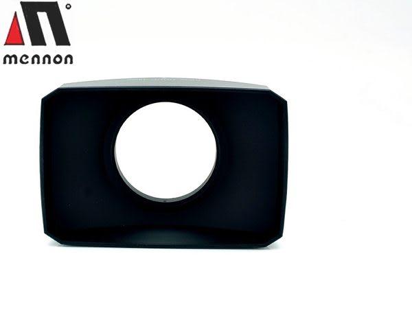 我愛買#Mennon寬螢幕16:9錄影機鏡頭遮光罩方型46mm遮光罩DV遮光罩46mm螺紋遮光罩46mm螺牙遮光罩