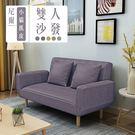 【IKHOUSE】尼爾|小貓抓皮雙人座沙發-芋頭紫(預購)
