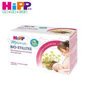 喜寶 Hipp 孕哺飲品/媽媽茶包