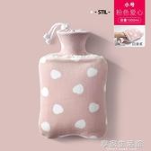熱水袋暖水袋注水灌水暖肚子大小號毛絨可愛迷你隨身女暖寶寶暖手
