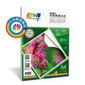 彩之舞 HY-B45 防水 亮面噴墨 相片貼紙 A4 25入
