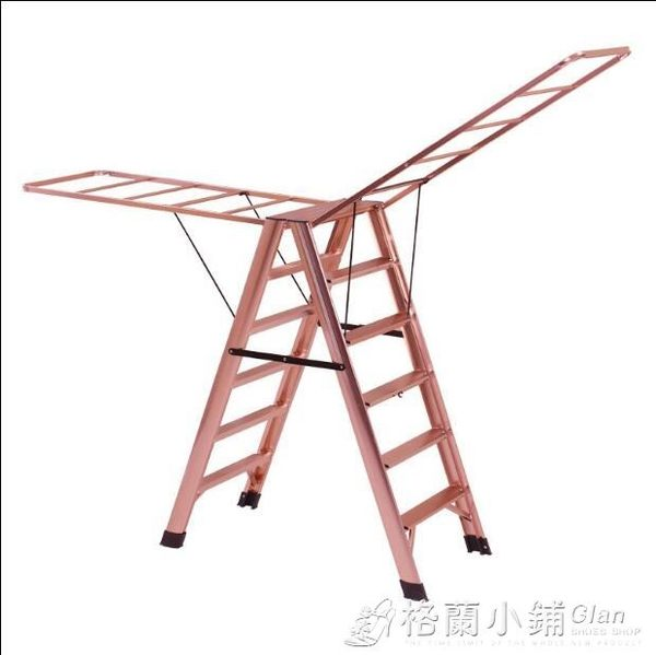 家用多功能樓梯人字四五步梯子晾衣架兩用室內鋁合金摺疊加厚防滑ATF 格蘭小舖