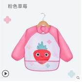 兒童罩衣防水長袖寶寶吃飯圍兜嬰兒飯兜幼兒園畫畫圍裙反穿衣護衣促銷好物