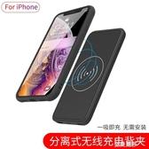 酷歌iPhone 11pro Max無線充電寶磁吸分離式背夾電池夾背式超薄 雙十二全館免運