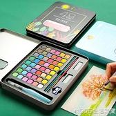 固體水彩顏料套裝48色畫筆36色水彩盒工具箱套裝鐵盒學生初學者水粉顏料套裝 1995生活雜貨