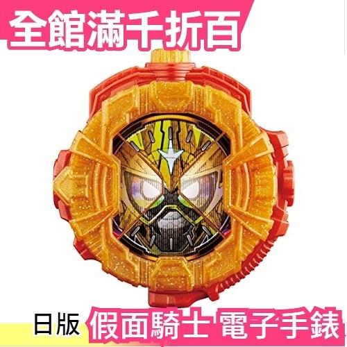 【EX-AID 無敵玩家】日版 BANDAI DX 假面騎士 電子手錶 最強型態 ZI-O 時王 變身道具【小福部屋】