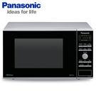 【折價卷現領現折】Panasonic 國際牌 NN-GD372 微波爐 變頻 微波 燒烤 15項自動烹調行程 公司貨