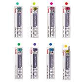 [奇奇文具] 【飛龍 PENTEL 筆芯】PENTEL C205 自動鉛筆筆芯/筆芯 0.5mm 40入