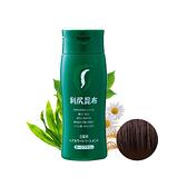 Sastty日本利尻昆布護髮染髮乳(咖啡)--200ml