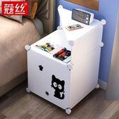 簡易床頭柜簡約現代經濟型儲物柜塑料組裝臥室床邊多功能小柜子
