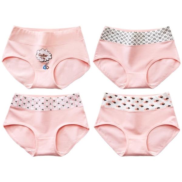少女系腰部加寬棉質三角內褲(1件入) 款式可選【小三美日】