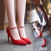 紅色高跟婚鞋 中大尺碼性感高跟鞋一字扣帶尖頭絨面單鞋中式細跟鞋子女 DR18736【彩虹之家】