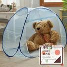 寶寶&寵物防蚊蚊帳-藍