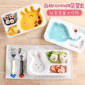 雙十二狂歡購 卡通陶瓷寶寶兒童日式餐具套裝餐盤分格盤子創意分隔家用早餐盤碗