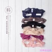3條裝|女士內褲女性感蕾絲透明中低腰冰絲薄透氣 純色棉襠 春季