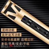 M9全民k歌麥克風帶音效卡話筒唱歌專用