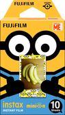 FUJIFILM  Instax Mini 拍立得底片 Minion 小小兵 原版 香蕉 吊帶褲 底片