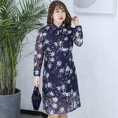 中大尺碼~氣質半透袖子長袖旗袍連衣裙(XL~4XL)