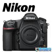 【送清保組+申請原電】 Nikon D850 Body 單機身【國祥公司貨】4570萬畫素 WIFI XQD+SD
