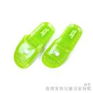 【333家居鞋館】查理家族兒童浴室拖鞋 - 綠色