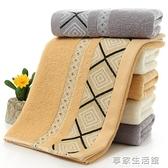三條裝 家用成人毛巾純棉加厚男女洗臉巾吸水全棉純色回禮毛巾-享家