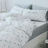 預購-北歐都會 精梳純棉床包被套組-雙人-綠意【BUNNY LIFE邦妮生活館】