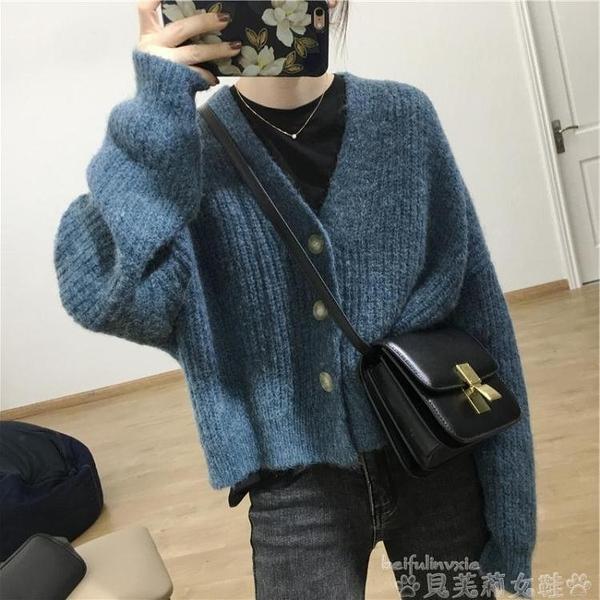 秋冬季短款毛衣v領開衫外套女寬鬆外穿加厚2021韓版長袖針織上衣 貝芙莉