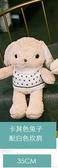 可愛公仔抱枕女孩兔子毛絨玩具小白兔玩偶布娃娃萌六一兒童節禮物