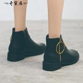 切爾西小短靴女2018新款冬季網紅馬丁靴英倫風加絨ins短筒棉鞋女