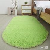 可愛橢圓形地毯臥室房間滿鋪家用床邊床前地毯客廳茶幾榻榻米地毯 LN1906 【Sweet家居】