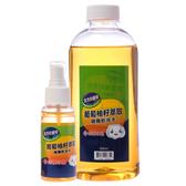 南僑水晶 葡萄柚籽乾洗手 70ml+補充瓶 500ml