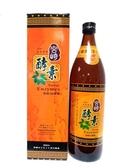 綠源寶~宮崎106酵素920ml/罐 (植物發酵濃縮液)